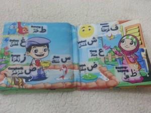 alif ba ta-700x700