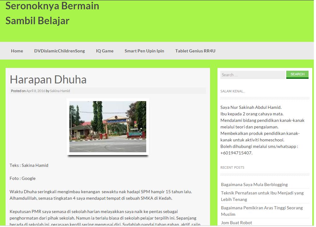 duha_blog