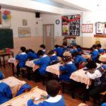 Pelajar sekolah rendah