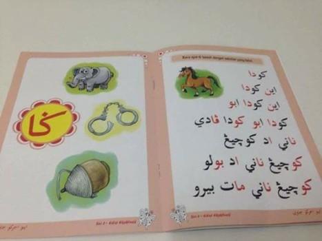 Pendekatan binaan dalam Buku Ibu Ajarku Jawi