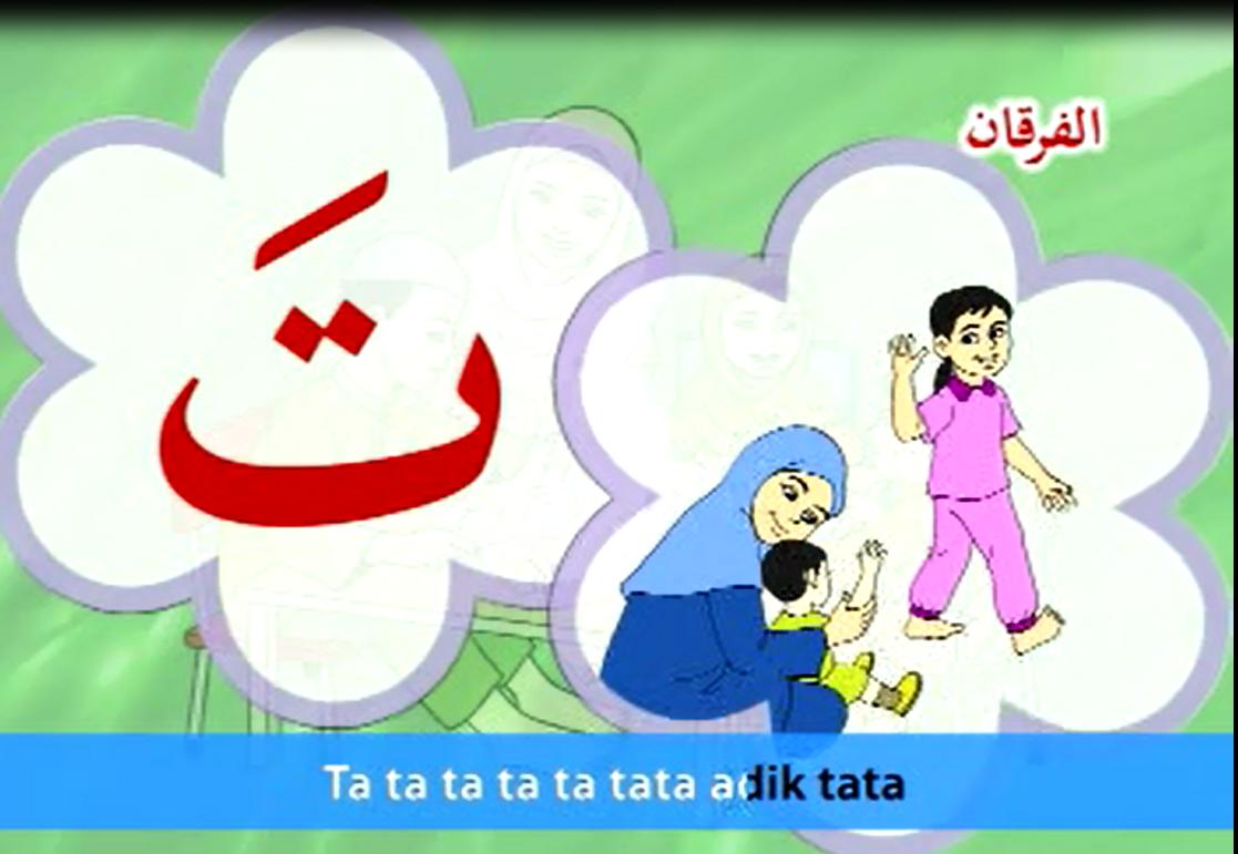 VCDLaguAlFurqan