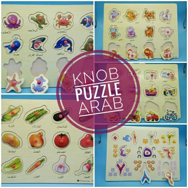 knobpuzzlearab
