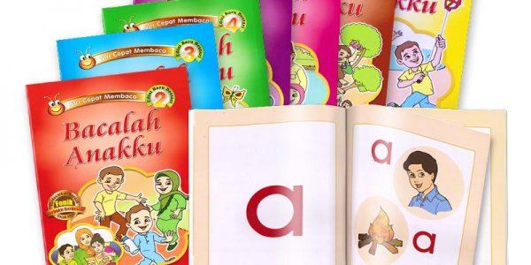 Kelebihan Pakej Bacalah Anakku
