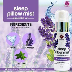 Sleep Pillow Mist Tasneem Naturel