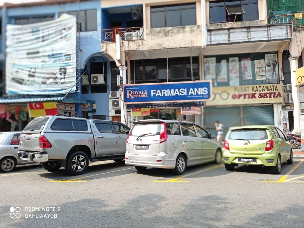 Kedai bayi dan Farmasi Jual Balm Tasneem Naturel di Selangor