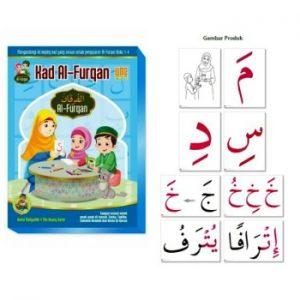 Al Furqan Cepat Baca AlQuran